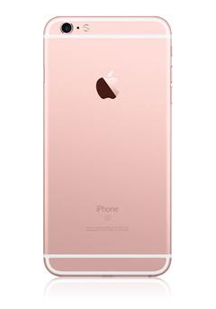 apple iphone 6s 16gb ros gold ohne vertrag g nstig kaufen. Black Bedroom Furniture Sets. Home Design Ideas