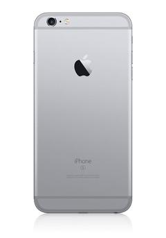 apple iphone 6s 64gb spacegrau preisvergleich. Black Bedroom Furniture Sets. Home Design Ideas