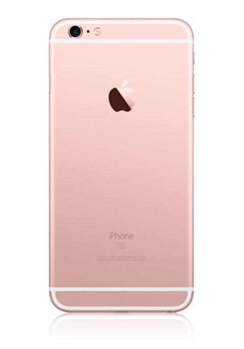 apple iphone 6s 64gb ros gold mit handyvertrag simfinity. Black Bedroom Furniture Sets. Home Design Ideas
